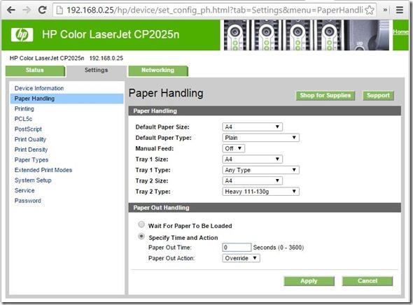 hp-cp2025-misprint-cleaning-fix